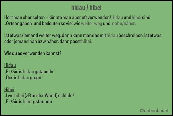 hidau_hibei
